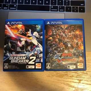 Gundam breaker2 Gundam Extreme VS FORCE PSV