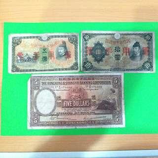 舊港圓,軍票,平售