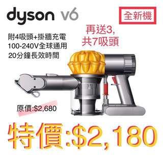 🆕🇺🇸Dyson V6 top dog 吸塵機 Cordless Vacuum [美國版]