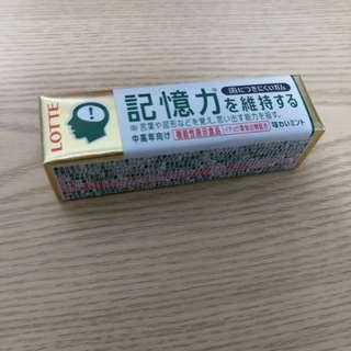 🆕🆕全網最平日本記憶力香口膠