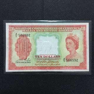 21st March 1953 $10 Queen