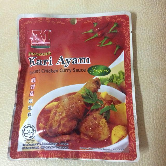 馬來西亞咖喱醬包