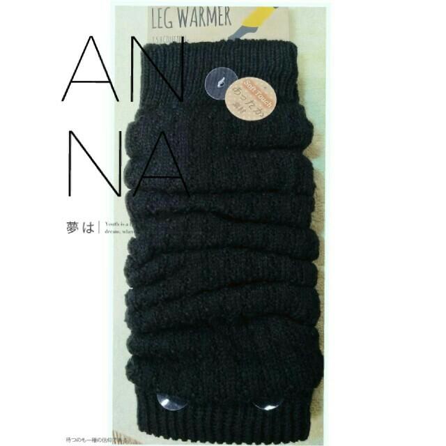 【智美精品屋】日本進口 保暖襪套 黑 針織皺摺 小腿襪套