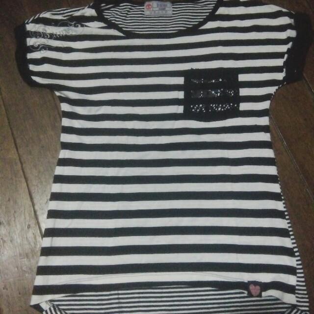 Bum Striped Shirt