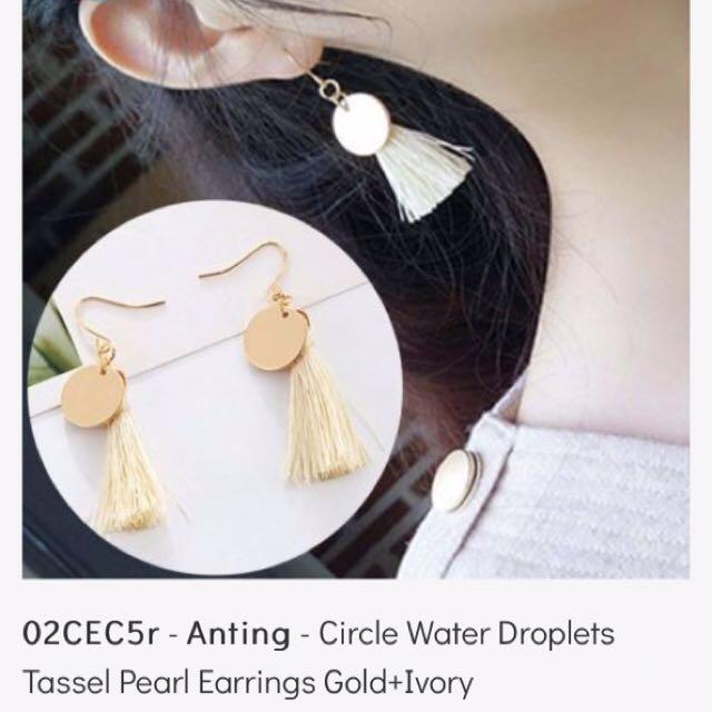 Circle Tassel Pearl Earrings