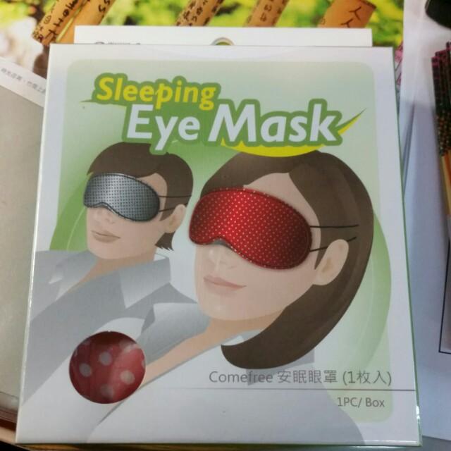 Comefree安眠眼罩