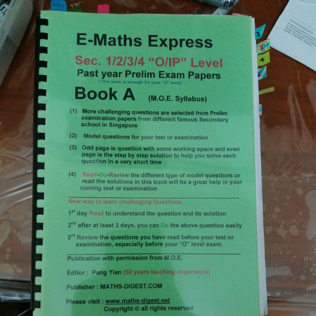 E maths booklet, Textbooks on Carousell