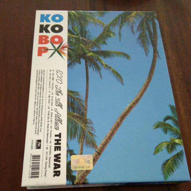 EXO THE WAR - KO KO BOP Ver B