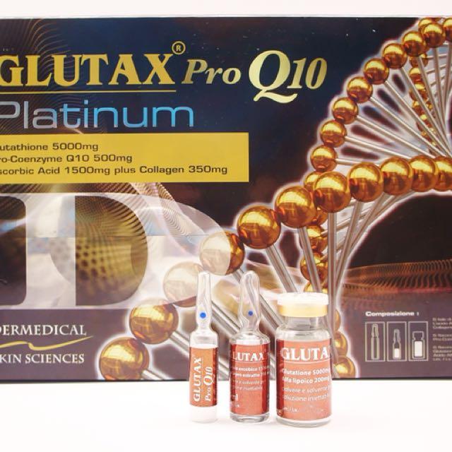 Glutathione (Pro Q10)