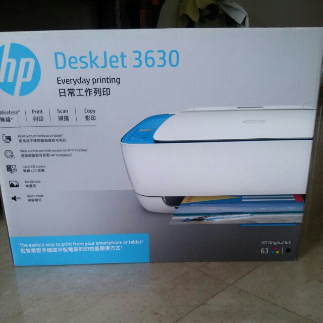 HP Deskjet 3630 Working 100% Printer Complete With Box But