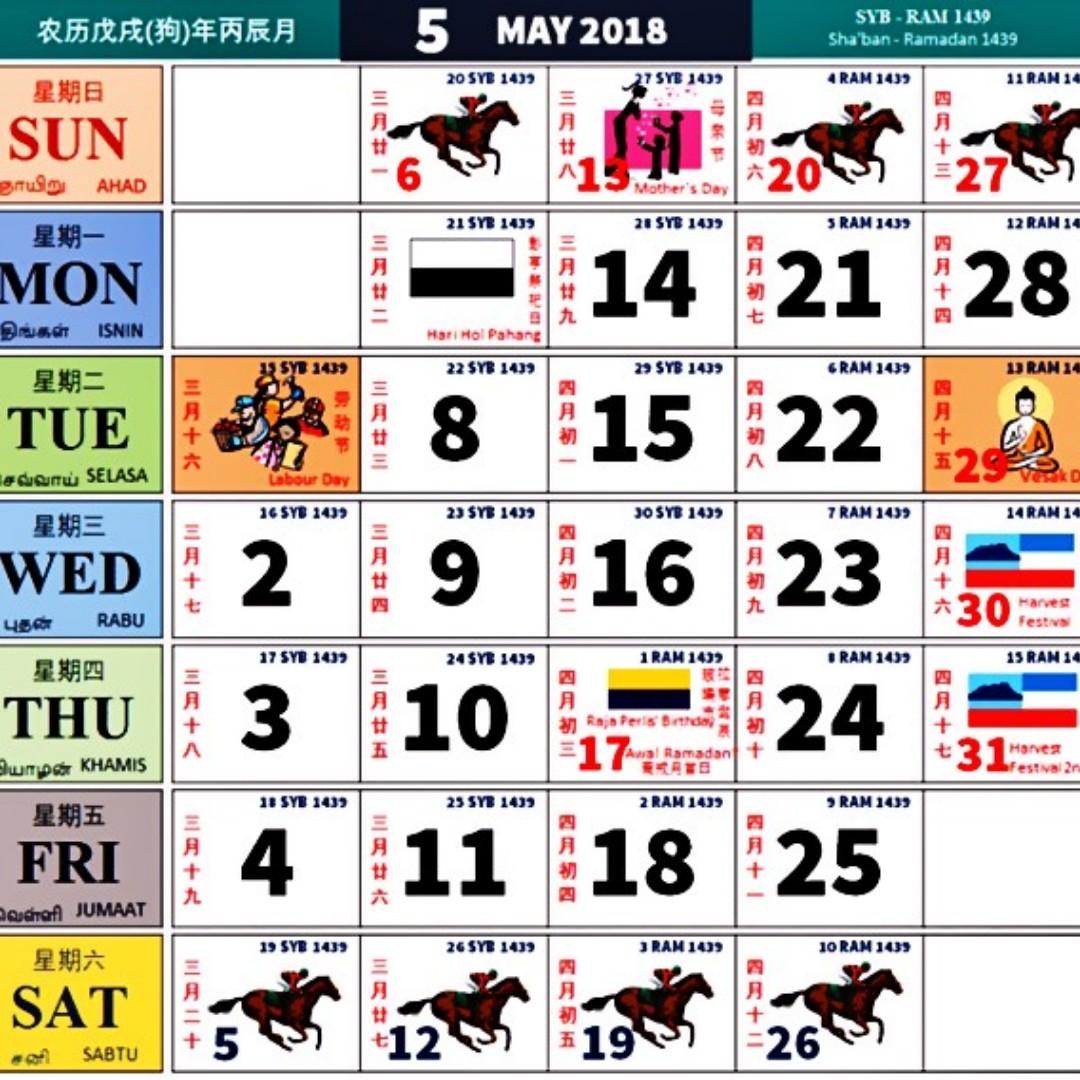 Calendar Kuda May : Kalendar kuda custom made lain di