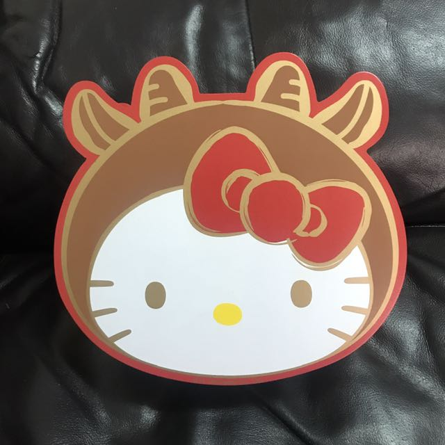 Kitty 收納盒