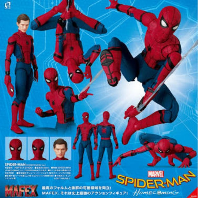 Free Comic Book Day Amazing Spider Man: Medicom Mafex Spider-Man Homecoming Marvel Spiderman, Toys