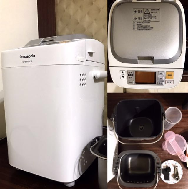 Panasonic105T製麵包機
