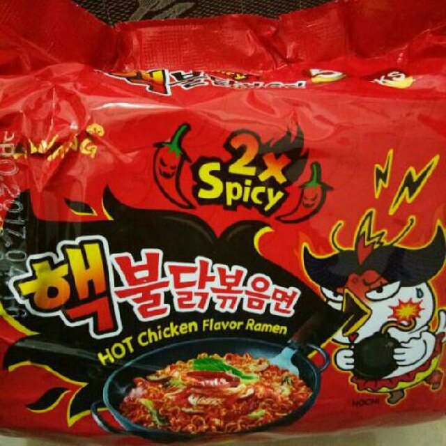 Samyang 2x Spicy Nuclear
