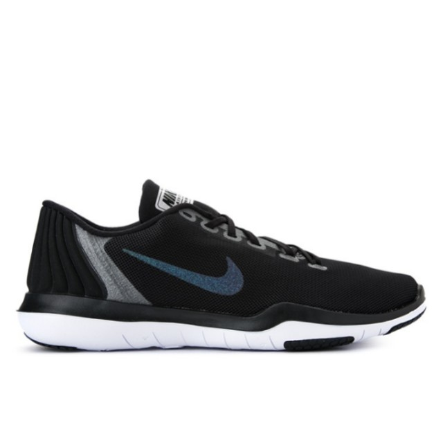Women's Nike Flex Supreme TR 5 Metallic Training Shoes