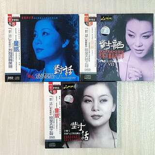 Set 2 - Tong Li CDs