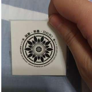 7/28生日紋身貼紙#好物免費送