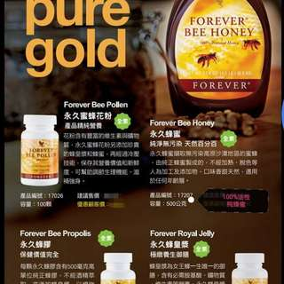 Forever honey bee products