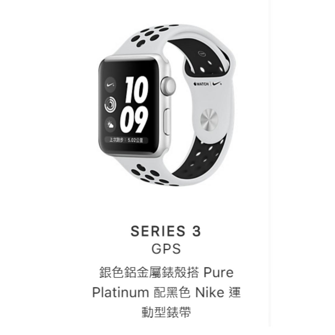 11月限量促銷 Apple Watch 3 Nike+ 42MM 銀色鋁金屬錶殼Pure Platinum黑色運動型錶帶