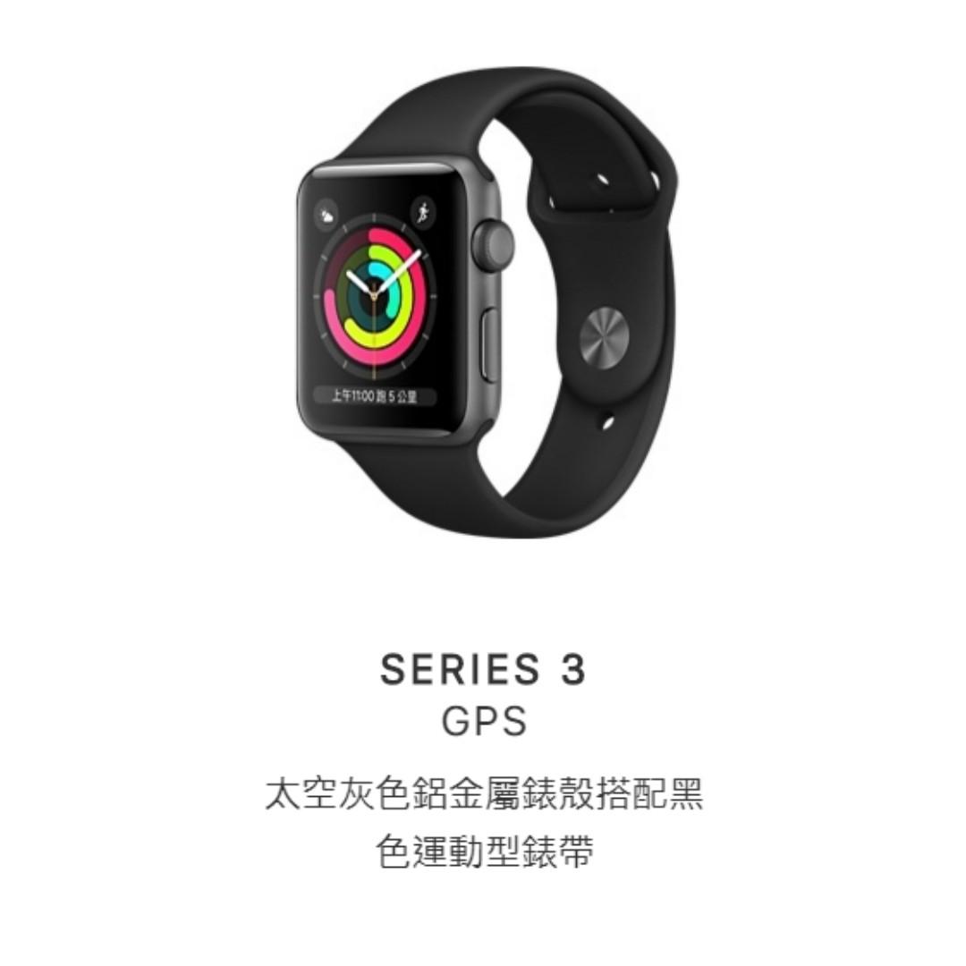 11月限量促銷 Apple Watch Series 3 GPS 42mm 太空灰色鋁金屬錶殼/黑色運動錶帶 台灣公司貨