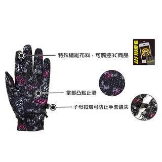 【金剛安全帽】WELL FIT 威飛客 WF觸控保暖手套 哈雷/偉士/GOGORO騎士愛用
