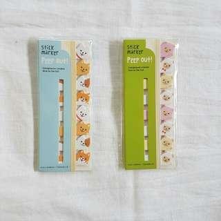 Corgi & Llama Stick Marker