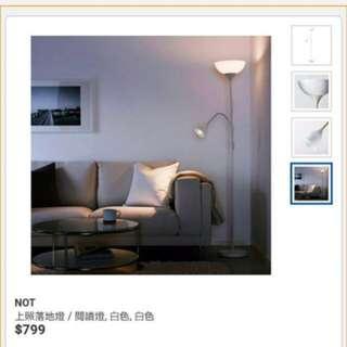 Ikea立燈 白