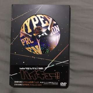 HAIKYUU/HQ 1ST STAGE PLAY DVD