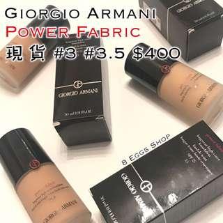 [現貨]Giorgio Armani Power Fabric Foundation 粉底 #3 3.5