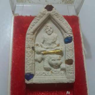 Rare LP Pern Amulet With 4 Rubies And 1 Gold Tarkut