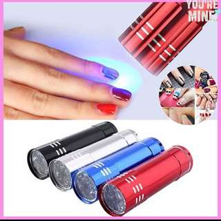 UV Lamp For Nails! Portable And Pretty!
