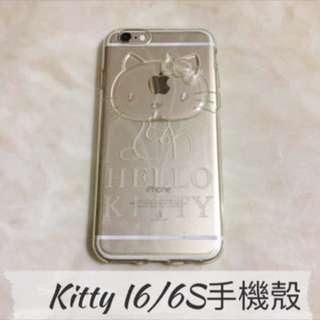 Kitty I6/6S手機殼