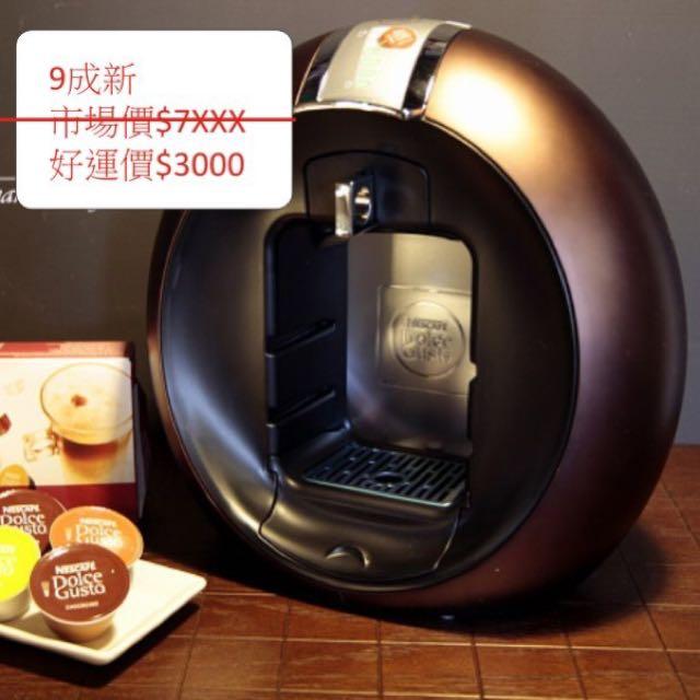 啡出品味-雀巢膠囊咖啡機