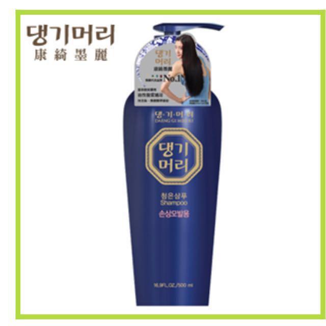 韓國頭皮護理油性髮質洗髮精