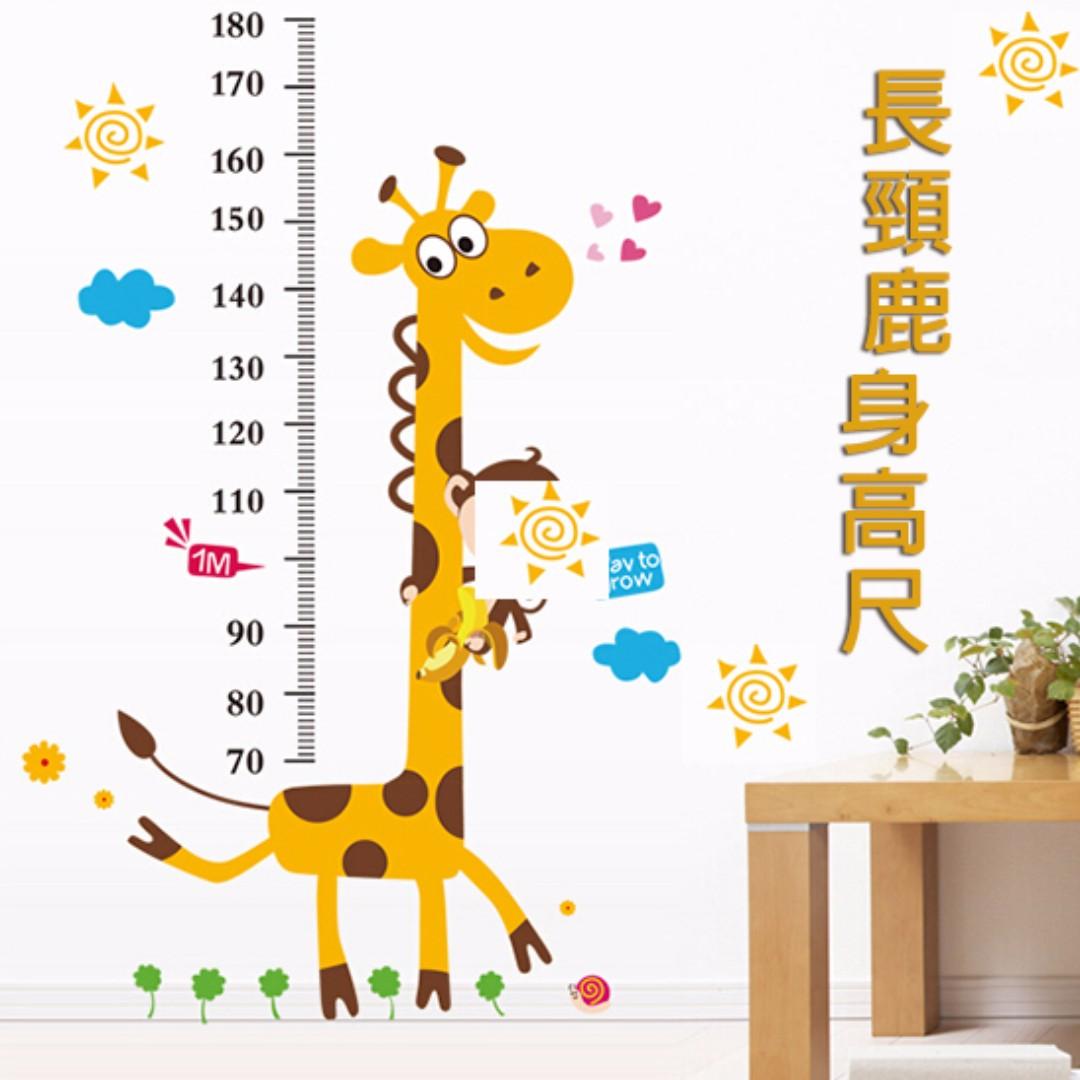 身高尺壁貼長頸鹿 猴子超商取貨 創意壁貼  牆貼 兒童 可愛壁紙JB0096  《長頸鹿身高貼LM8004》【居家城堡】