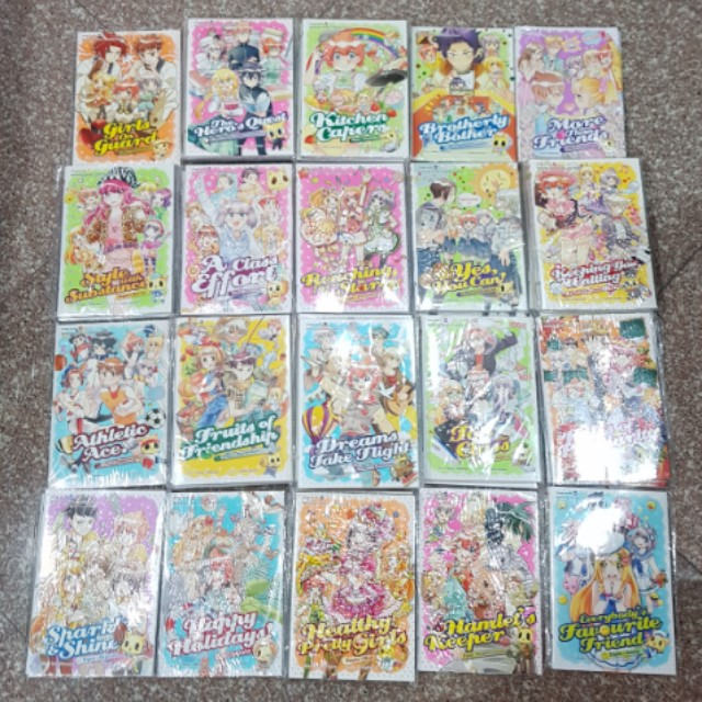 Brand New Book Candy Gem Candy Jem Candy Factory Candy