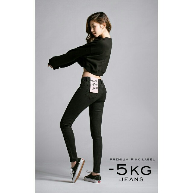 Chuu -5kg 正韓嬌小女孩款超瘦窄褲 26