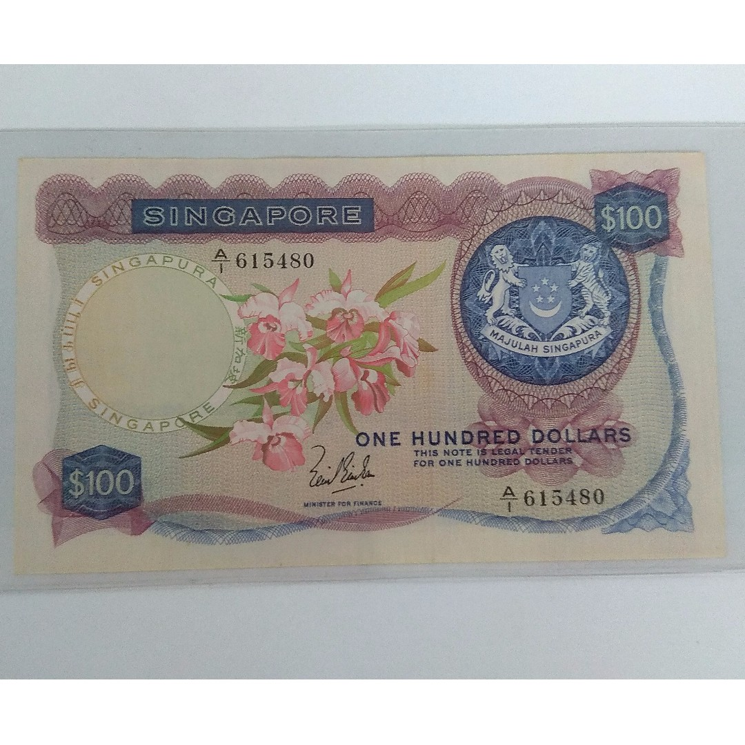 First Series Old Singapore Bank Notes