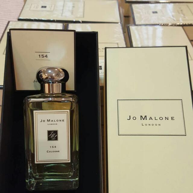 Jo Malone Perfume From Dubai