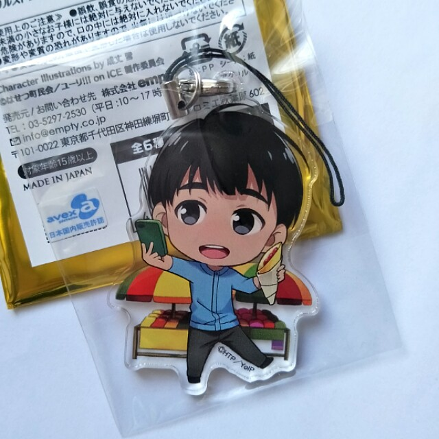 [OFFCIAL] Yuri On Ice Chara Forme Acrylic Strap - Phichit