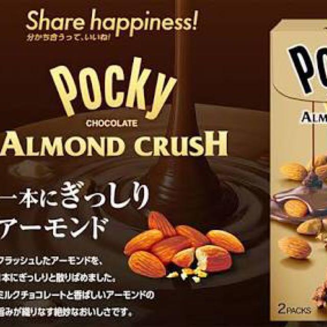Pocky Almond crush