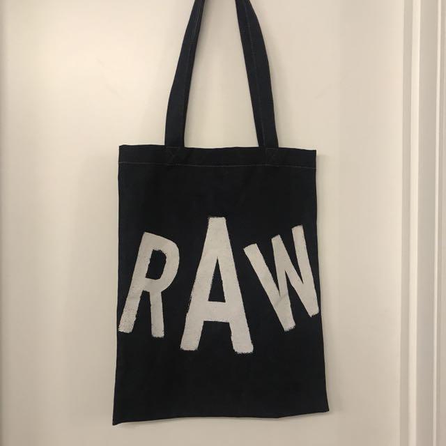 Raw jeans bag