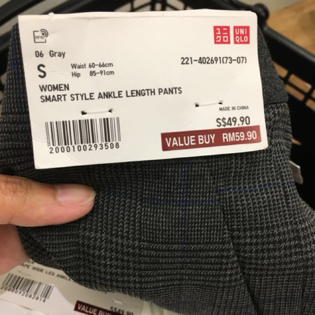 Searching for these Uniqlo pants