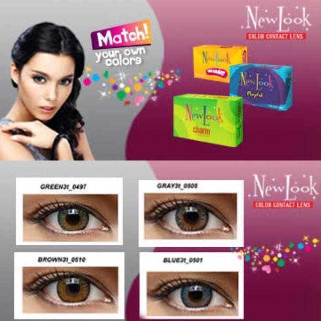 SOFTLENS NEWLOOK
