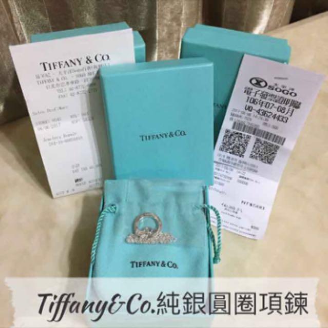 Tiffany&Co.1837純銀圓圈鍊墜