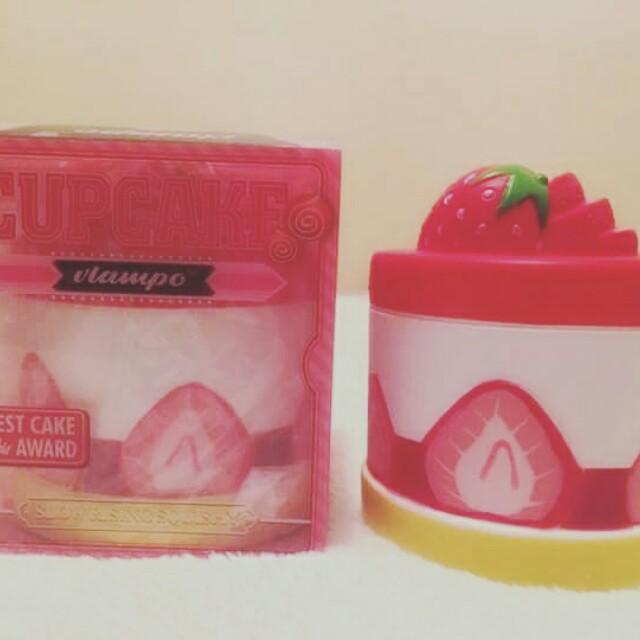 Vlampo Cupcake Squishy