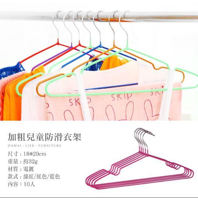 不鏽鋼防滑兒童衣架x20支(紅色)