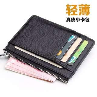 口袋型輕薄迷你零錢包(黑色)