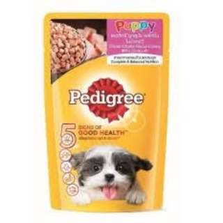Pedigree Puppy Chicken Chunks in Sauce Pouch Dog Food 130g